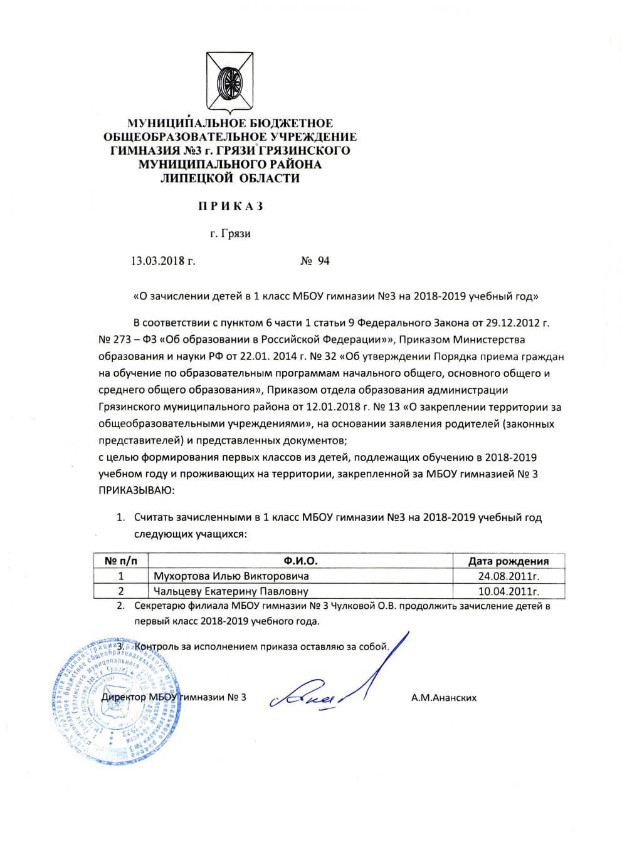 аттестация рабочих мест 2018 липецк